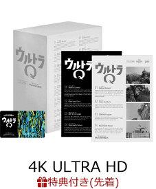 【先着特典】ULTRAMAN ARCHIVES ウルトラQ UHD & MovieNEX(『ウルトラQ』卓上カレンダー付き)【4K ULTRA HD】 [ 佐原健二 ]
