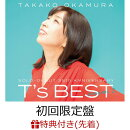 【先着特典】Solo-debut 35th Anniversary『T's BEST season 2』 (初回限定盤 2CD+Blu-ray)(35周年記念ビッグ缶バ…