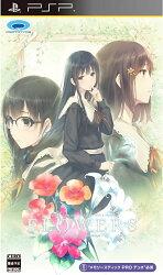 FLOWERS PSP版
