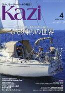 KAZI (カジ) 2020年 04月号 [雑誌]