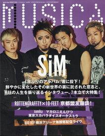 MUSICA (ムジカ) 2020年 04月号 [雑誌]