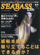 SEABASS Life(シーバスライフ) No.04 2020年 04月号 [雑誌]