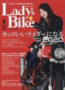 L + bike (レディスバイク) 2020年 04月号 [雑誌]