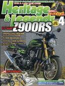 Heritage & Legends (ヘリティジ アンド レジェンズ) Vol.10 2020年 04月号 [雑誌]