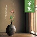 茶花 2015年 カレンダー