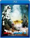 ゴジラ対メカゴジラ 【60周年記念版】【Blu-ray】 [ 大門正明 ]