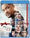 素晴らしきかな、人生 ブルーレイ&DVDセット(初回仕様)(2枚組/デジタルコピー付)【Blu-ray】 [ ウィル・スミス ]