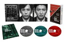検察側の罪人 DVD 豪華版