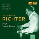【輸入盤】スヴィヤトスラフ・リヒテル・プレイズ・リスト&ショパン 1948〜1963(12CD)