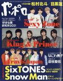 https://tshop.r10s.jp/book/cabinet/0411/4910082110411.jpg?downsize=130:*