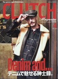 CLUTCH Magazine (クラッチマガジン) 2021年 04月号 [雑誌]