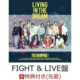 【先着特典】LIVING IN THE DREAM (FIGHT & LIVE盤 CD+DVD)(オリジナルポスター) [ THE RAMPAGE from EXILE TRIBE ]