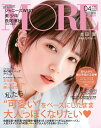 MORE (モア) 2021年 04月号 [雑誌]