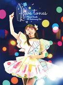 MIMORI SUZUKO 5th Anniversary LIVE 「five tones」【Blu-ray】