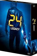 24-TWENTY FOUR- レガシー DVDコレクターズBOX