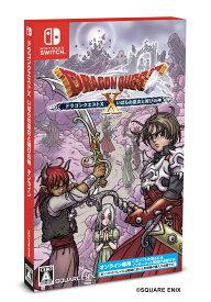 ドラゴンクエストX いばらの巫女と滅びの神 オンライン Nintendo Switch版