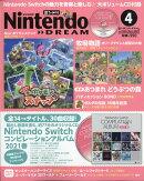 Nintendo DREAM (ニンテンドードリーム) 2021年 04月号 [雑誌]