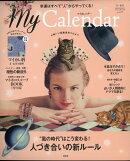 My Calendar(マイカレンダー) 2021年 04月号 [雑誌]