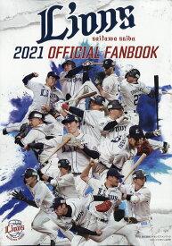 スポーツマガジン 2021年 04月号 [雑誌]