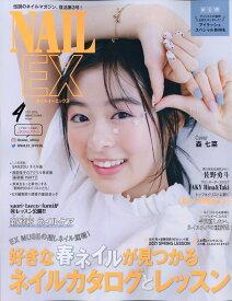 NAIL EX (ネイル イーエックス) 2021年 04月号 [雑誌]