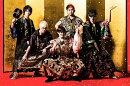 鯛獲る (初回限定盤 CD+DVD)