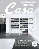 Casa BRUTUS (カーサ・ブルータス) 2021年 04月号 [雑誌]