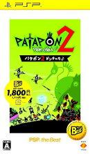 パタポン 2 ドンチャカ♪ PSP the Best