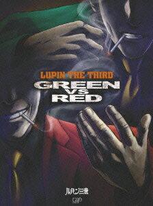 ルパン三世 GREEN VS RED [ 栗田貫一 ]