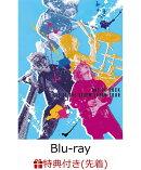 """【先着特典】ONE OK ROCK """"EYE OF THE STORM"""" JAPAN TOUR(ジャケット絵柄A4クリアファイル)【Blu-ray】"""