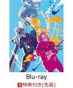 """【先着特典】ONE OK ROCK """"EYE OF THE STORM"""" JAPAN TOUR(ジャケット絵柄A4クリアファイル)【Blu-ray】 [ ONE OK …"""