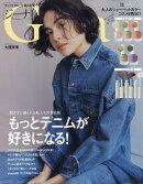 【予約】Gina (ジーナ)2021 Spring 2021年 04月号 [雑誌]