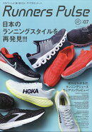 Runners Pulse Magazine Vol.7 2021年 04月号 [雑誌]