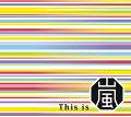 【予約】This is 嵐 (初回限定盤 2CD+Blu-ray)