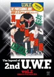 The Legend of 2nd U.W.F. vol.2