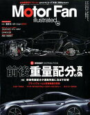 Motor Fan illustrated(Vol.158)