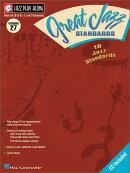 【輸入楽譜】ジャズ・プレイ・アロング 第27巻: グレイト・ジャズ・スタンダード: CD付