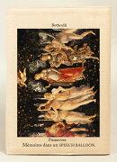 文庫版ブックカバーv Botticelli-Primavera BE B-510-42