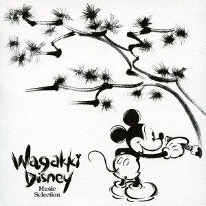 和楽器ディズニー Music Selection [ (V.A.) ]