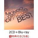 【先着特典】MONDO GROSSO OFFICIAL BEST (2CD+Blu-ray)(ポストカード) [ MONDO GROSSO ]