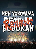 DEADATBUDOKANRETURNS(仮)[KenYokoyama]