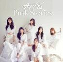 Pink Stories (初回完全生産限定盤A ナムジュVer. CD+GOODS)