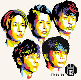 This is 嵐 (通常盤) [ 嵐 ]