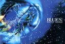 BLUE「S」 [ 高橋宣之 ]