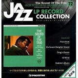 ジャズ・LPレコード・コレクション全国版(72号) ザ・サウンド・オブ・ザ・トリオ/オスカー・ピーターソン・トリ ([バラエティ])