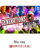 【先着特典】GENERATIONS LIVE TOUR 2016 SPEEDSTER(ステッカーシート付き)【Blu-ray】
