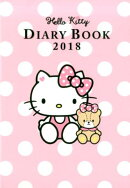 Hello Kitty DIARY BOOK(2018)