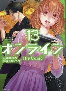 オンラインThe Comic(13)