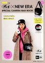 チェキ × NEW ERA(R) SPECIAL CAMERA BAG BOOK (e-MOOK mini特別編集/宝島社ブランドムック)