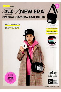 mini特別編集チェキ×NewEra(R)SPECIALCAMERABAGBOOK(e-MOOK)