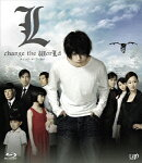 L change the WorLd【Blu-ray】